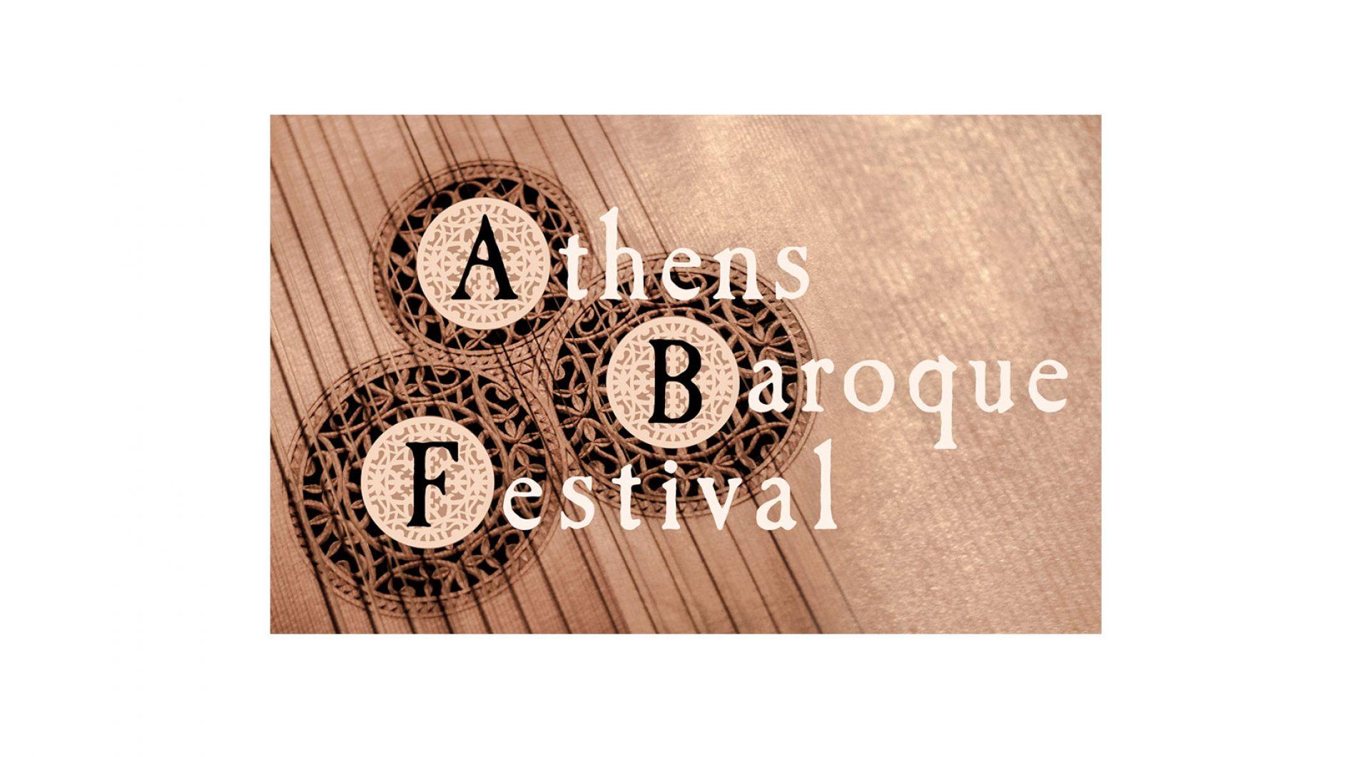 Athens Baroque Festival